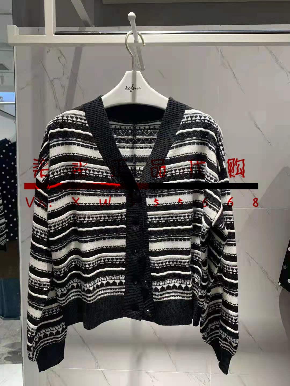 伊芙丽针织衫 伊芙丽国内代购2021年秋季新款黑白条纹V领针织衫女开衫1C8331781_推荐淘宝好看的伊芙丽针织衫