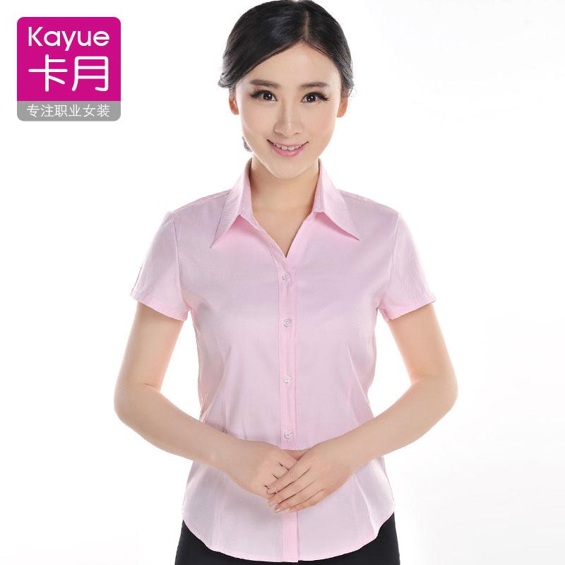 粉红色衬衫 粉色衬衫女短袖夏棉职业工装工作服V领修身大码粉红色衬衣寸上衣_推荐淘宝好看的粉红色衬衫