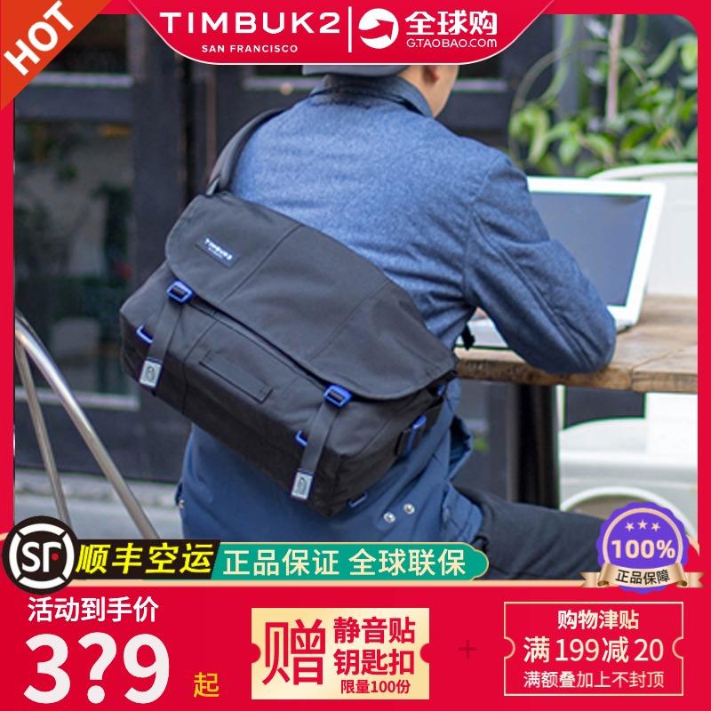 黑色邮差包 升级版限量款正品美国TIMBUK2黑色超轻经典款邮差包单肩包TKB1080_推荐淘宝好看的黑色邮差包