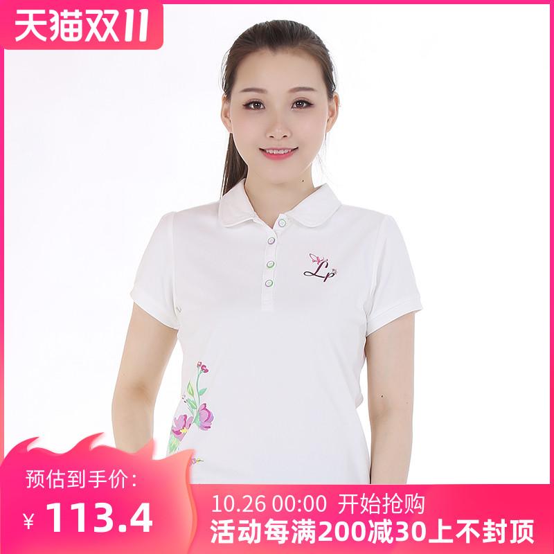 短袖t恤 La Pagayo新款女款短袖衫大码女装修身翻领女休闲短袖T恤A7T1235A_推荐淘宝好看的女短袖t恤