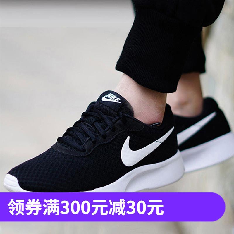 耐克运动鞋 NIKE 耐克鞋男女2020新款运动鞋网面休闲鞋跑步鞋 812654812655_推荐淘宝好看的女耐克运动鞋