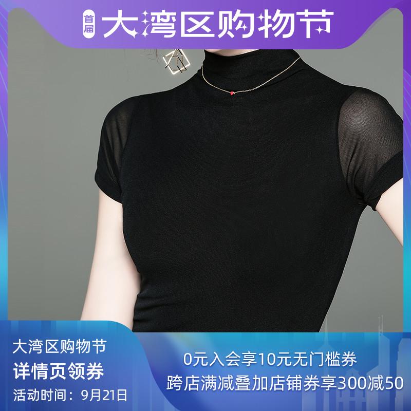 女装 秋季新款修身显瘦半高领网纱打底衫短袖t恤黑色简约套头女装上衣_推荐淘宝好看的女装