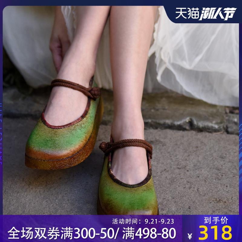 绿色松糕鞋 Artmu阿木原创复古绿色厚底鞋女松糕鞋一字扣浅口单鞋防水台女鞋_推荐淘宝好看的绿色松糕鞋