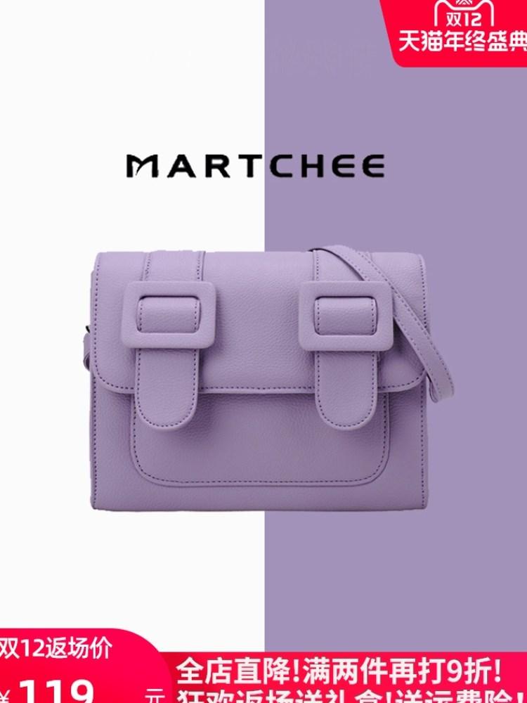 紫色邮差包 泰国剑桥包小ck紫色马卡龙邮差斜跨包女包包2020新款潮明星同款_推荐淘宝好看的紫色邮差包