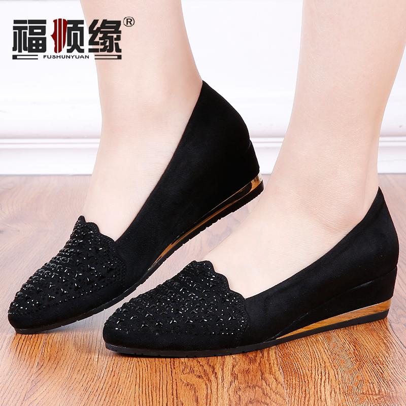 女士坡跟鞋 福顺缘新款老北京布鞋中跟套脚时尚女单鞋坡跟工装通勤鞋女鞋_推荐淘宝好看的女坡跟鞋