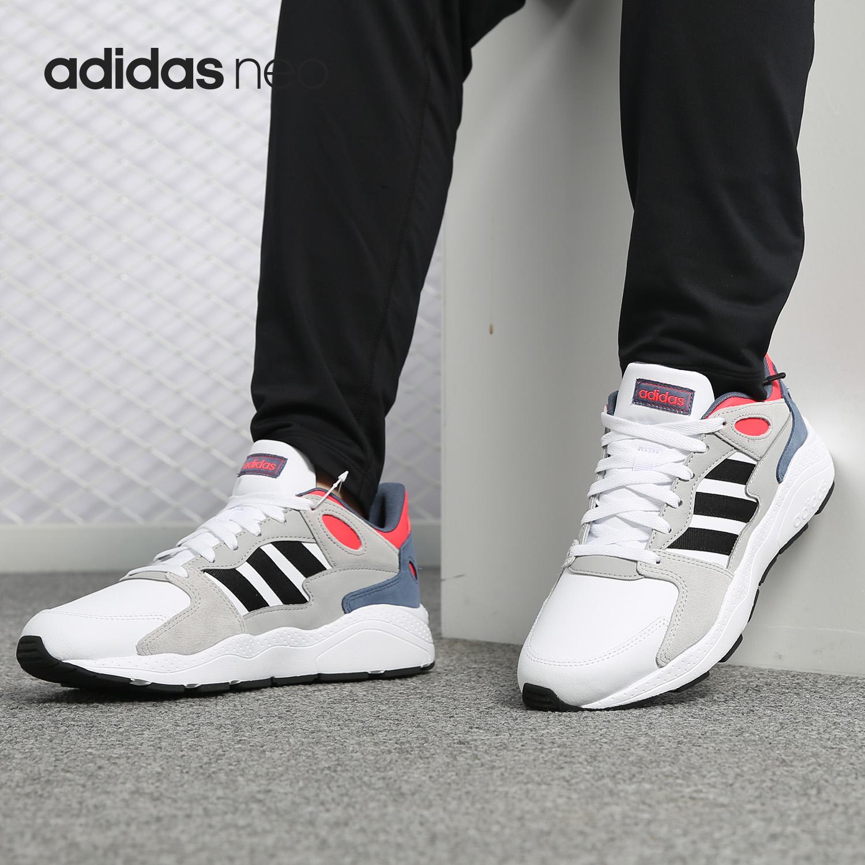 阿迪达斯运动鞋 Adidas阿迪达斯正品NEO男女同款复古低帮缓震休闲运动鞋 EE5589_推荐淘宝好看的女阿迪达斯运动鞋