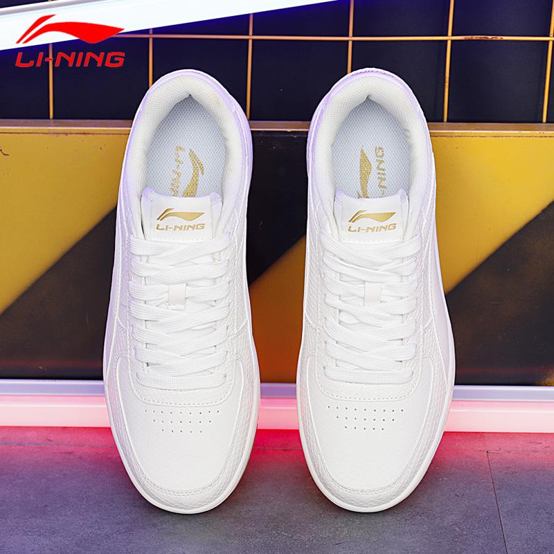 白色运动鞋 李宁男鞋板鞋白鞋运动鞋空军一号小白鞋2021秋季新款白色休闲潮鞋_推荐淘宝好看的白色运动鞋