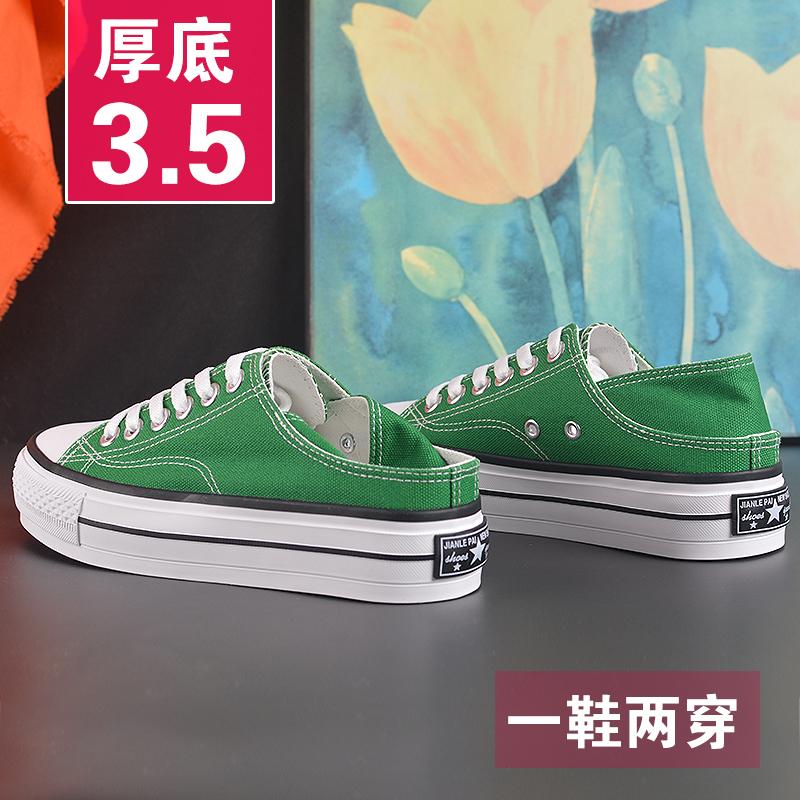 紫色松糕鞋 2021新款厚底绿色帆布鞋女秋季增高松糕底百搭紫色黄色两穿半拖鞋_推荐淘宝好看的紫色松糕鞋