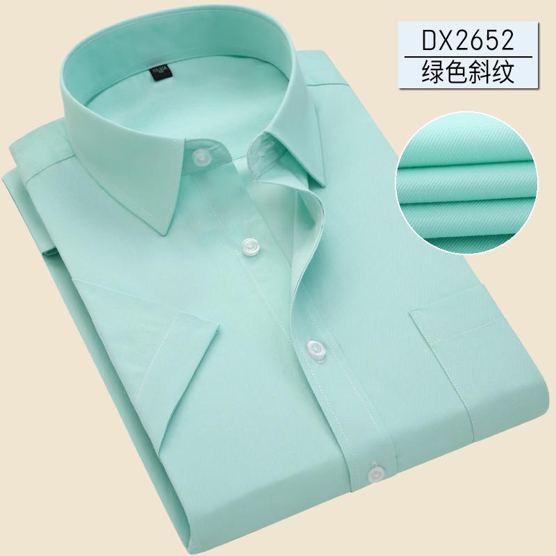 绿色衬衫 夏季薄款短袖衬衫男青年商务休闲职业工装浅绿色斜纹衬衣男士寸衫_推荐淘宝好看的绿色衬衫