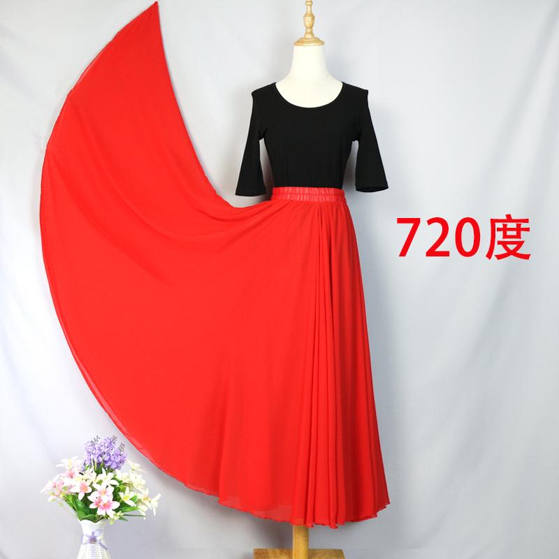 红色半身裙 720度雪纺半身长裙跳舞裙女红色广场舞裙子新疆舞舞蹈裙大摆长裙_推荐淘宝好看的红色半身裙