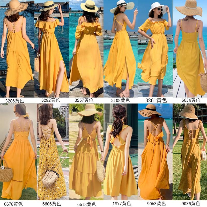 黄色连衣裙 夏季新款巴厘岛海边度假黄色沙滩裙女复古显瘦韩版连衣裙超仙长裙_推荐淘宝好看的黄色连衣裙