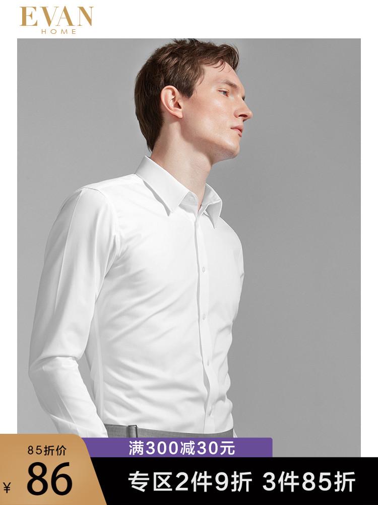 粉红色衬衫 艾梵之家秋装商务白衬衫男士长袖修身寸衫青年职业正装衬衣男免烫_推荐淘宝好看的粉红色衬衫