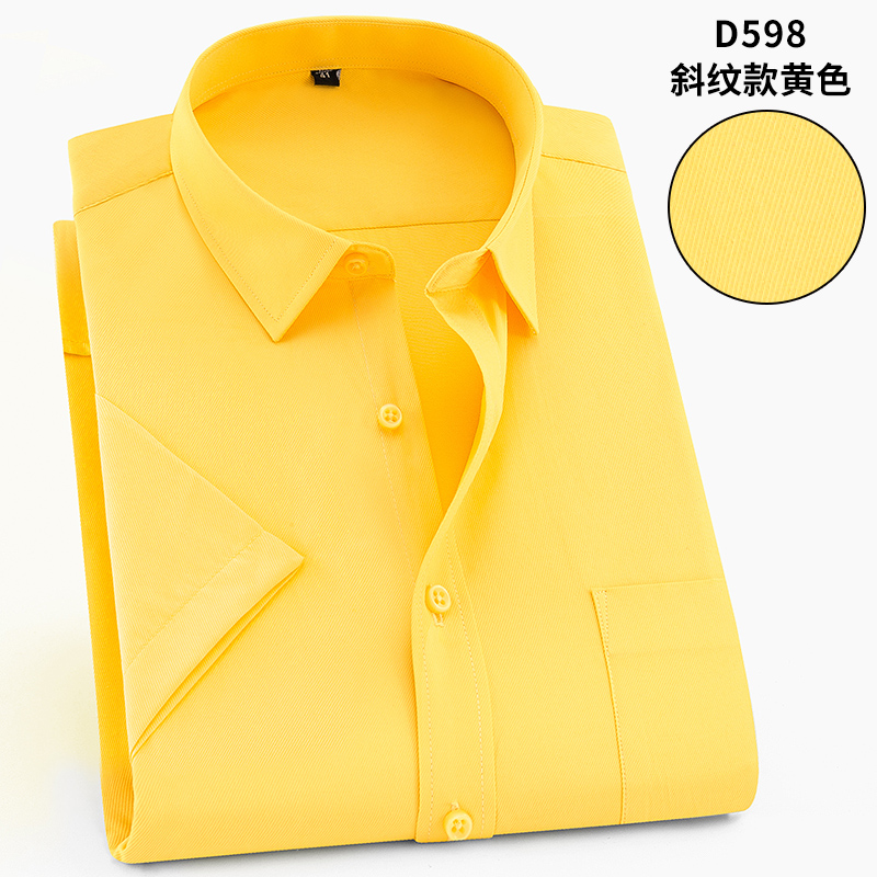 黄色衬衫 可定LOGO春夏短袖衬衫男青年职业工装纯色黄色长袖衬衣男打底衫_推荐淘宝好看的黄色衬衫