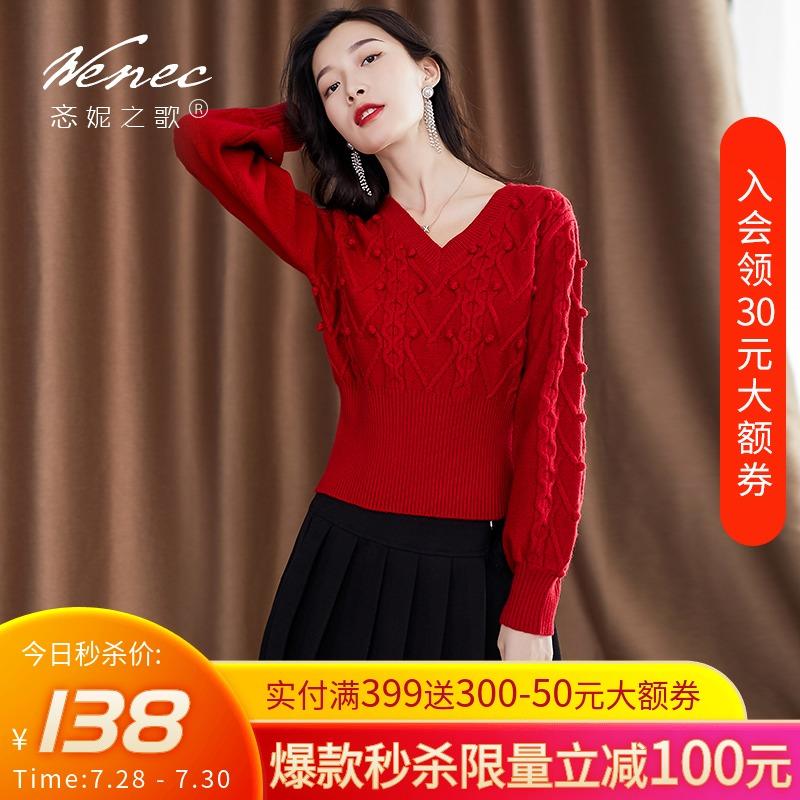 红色针织衫 红色毛衣女秋冬外穿2021新款爆款洋气v领法式上衣灯笼袖针织衫短_推荐淘宝好看的红色针织衫