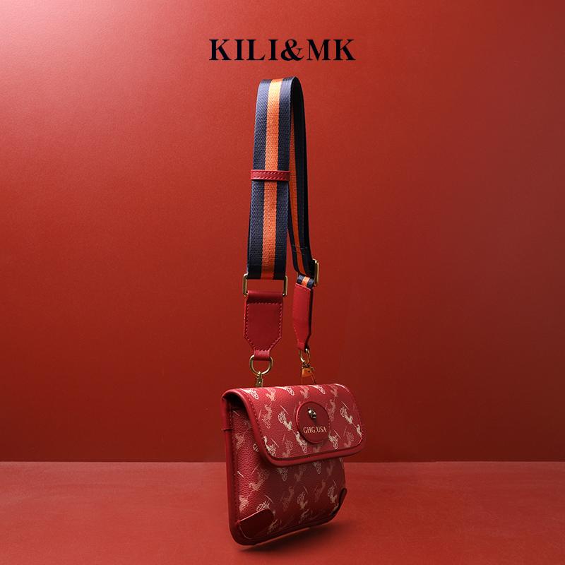 红色信封包 KILI&MK大牌高级感红色真皮小包包女2021新款斜挎信封包腰包胸包_推荐淘宝好看的红色信封包
