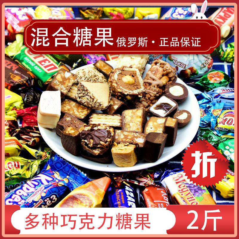 mcm糖果包 俄罗斯进口紫皮混合装巧克力威化糖果喜糖年货零食品礼包500g包邮_推荐淘宝好看的mcm糖果包