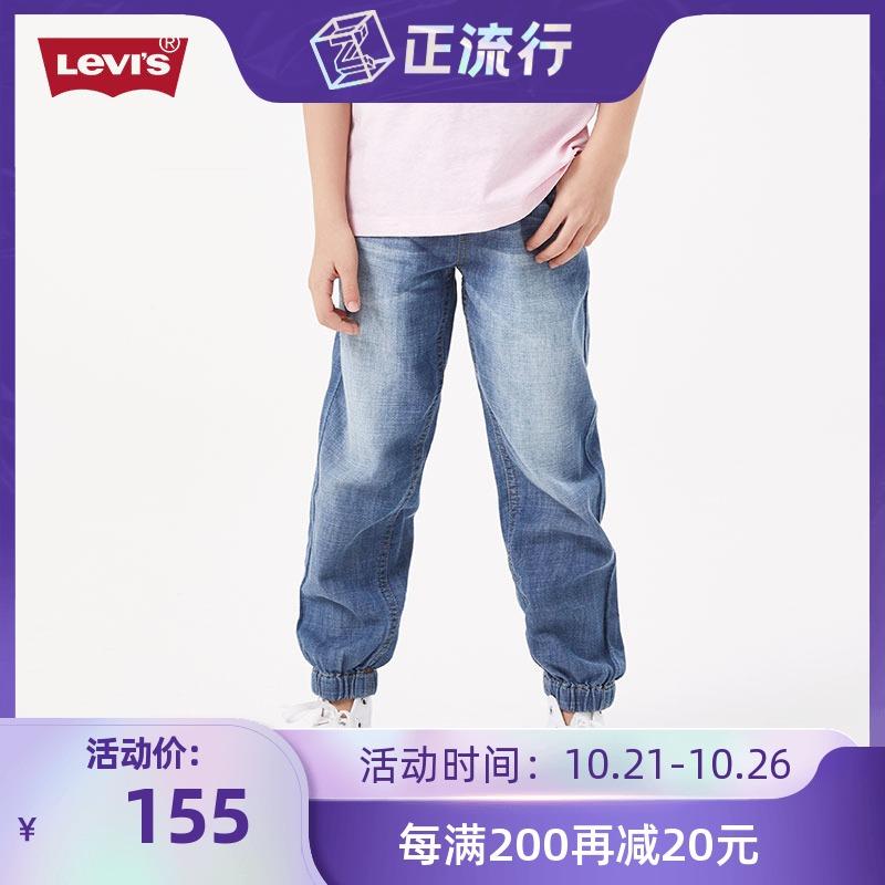 男士李维斯牛仔裤 2020新款 Levi's李维斯童装春装男童牛仔裤 91621NW009_推荐淘宝好看的男李维斯牛仔裤