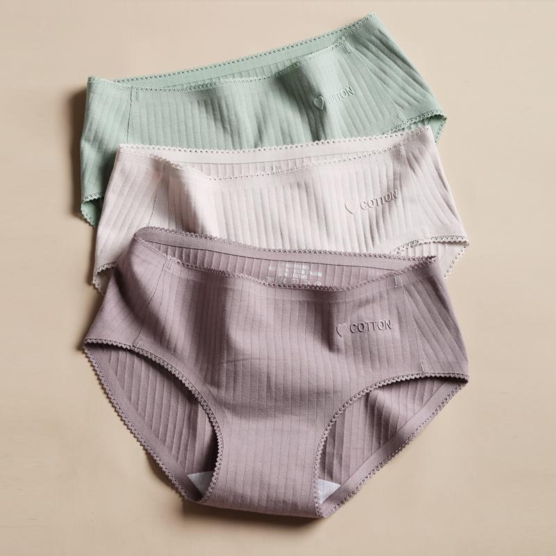 低腰性感内裤 新款 纯色少女中低腰纯棉女士三角内裤舒适透气无痕短裤包臀性感_推荐淘宝好看的低腰性感内裤