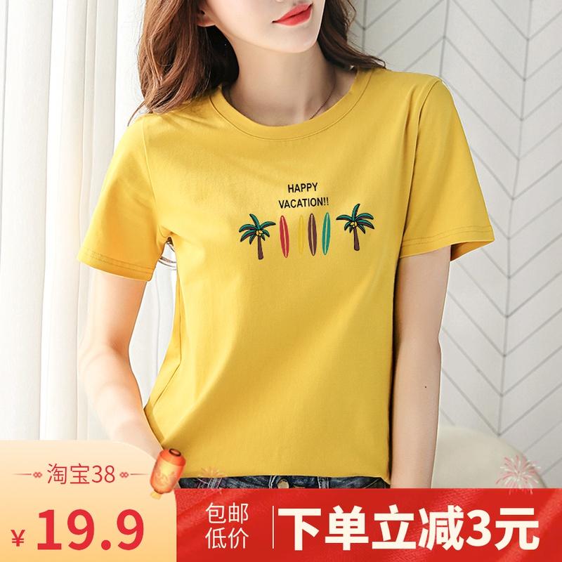 黄色T恤 白色宽松网红休闲纯棉t恤女短袖女士纯色2021新款黄色半袖上衣夏T_推荐淘宝好看的黄色T恤