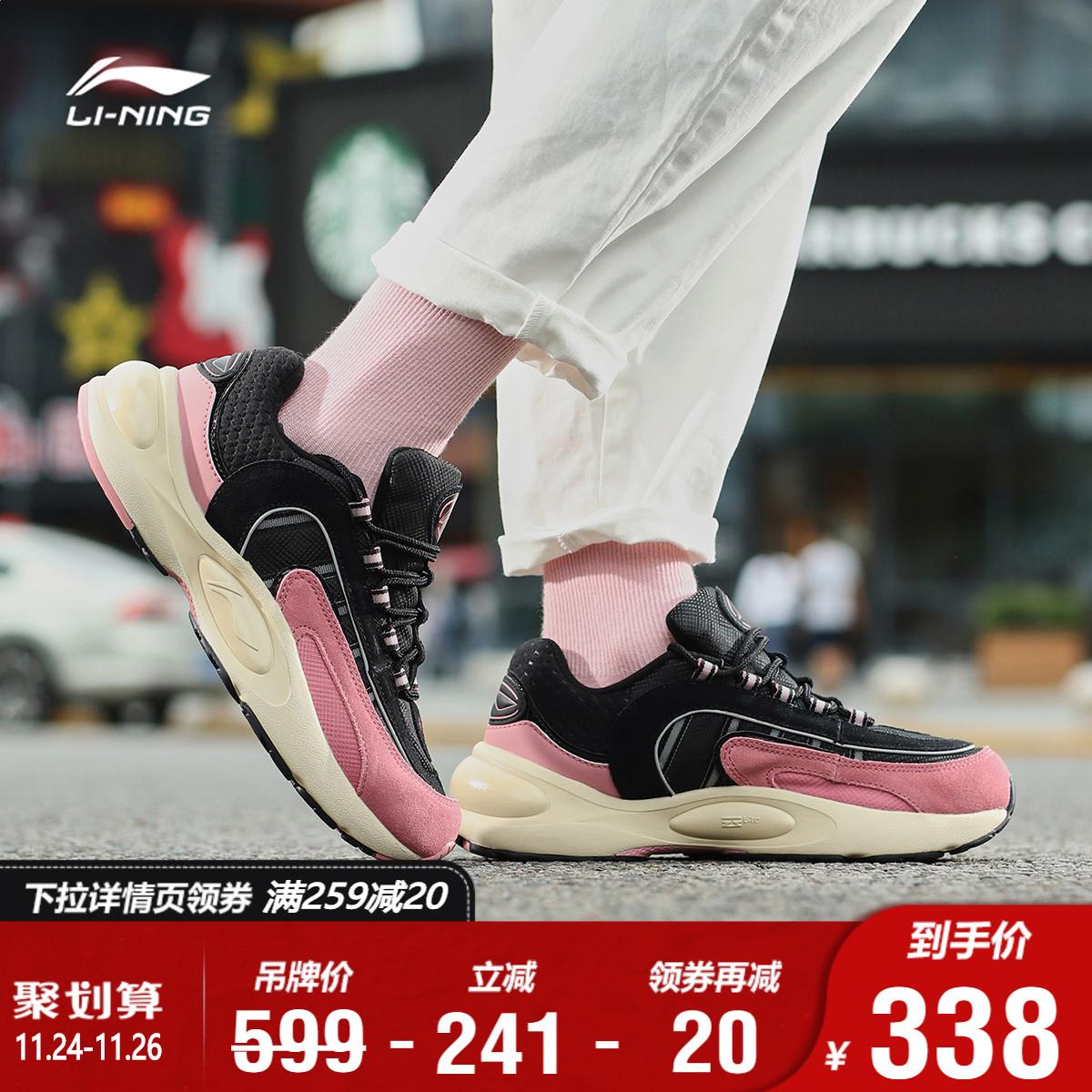 李宁运动鞋 李宁跑步鞋女鞋V8减震轻质跑鞋休闲女士低帮运动鞋_推荐淘宝好看的女李宁运动鞋