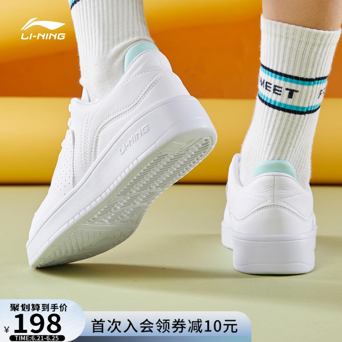 白色厚底鞋 李宁小白鞋女夏季新款白色休闲鞋女士厚底正品透气运动鞋板鞋女鞋_推荐淘宝好看的白色厚底鞋