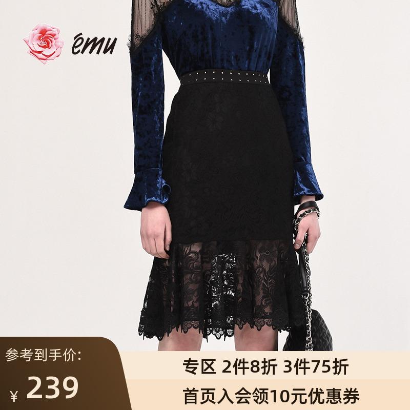 蕾丝半身裙 emu依妙半身裙女2021夏季新款黑色时髦钉珠包臀蕾丝鱼尾中长裙_推荐淘宝好看的蕾丝半身裙