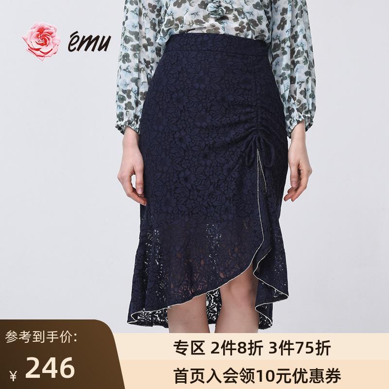 蕾丝半身裙 emu依妙商场同款碎花褶皱半身裙夏高腰蕾丝荷叶边裙子时尚显瘦_推荐淘宝好看的蕾丝半身裙