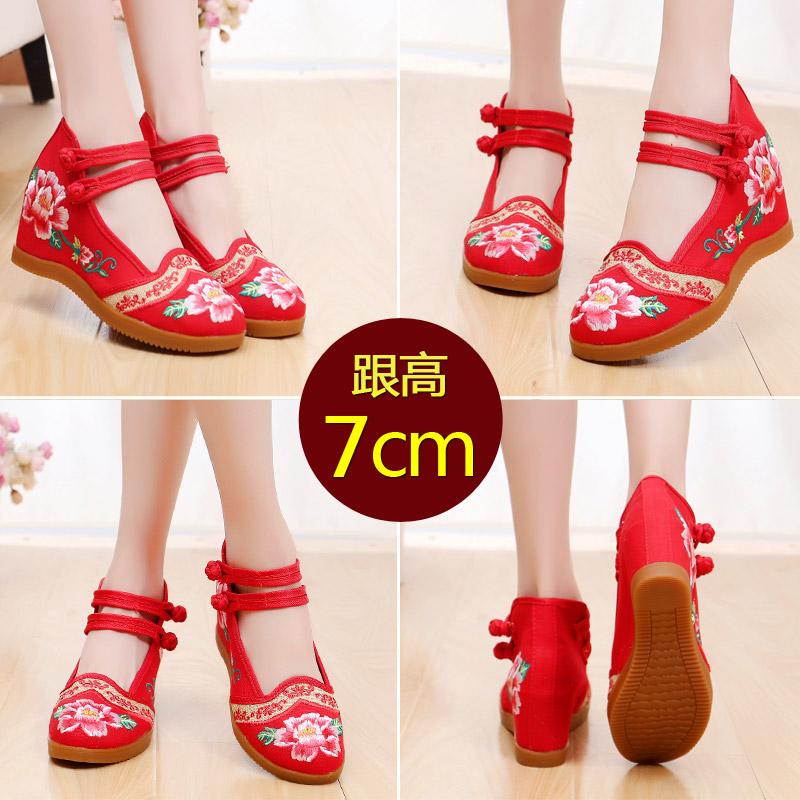 红色坡跟鞋 高跟绣鞋汉服老北京布鞋女坡跟刺绣内增高新娘红色婚鞋7cm秀禾鞋_推荐淘宝好看的红色坡跟鞋