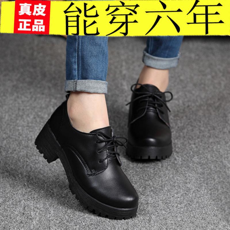 黑色平底鞋 秋冬英伦学院风黑色加绒小皮鞋中跟粗跟平底系带真皮单鞋学生女鞋_推荐淘宝好看的黑色平底鞋