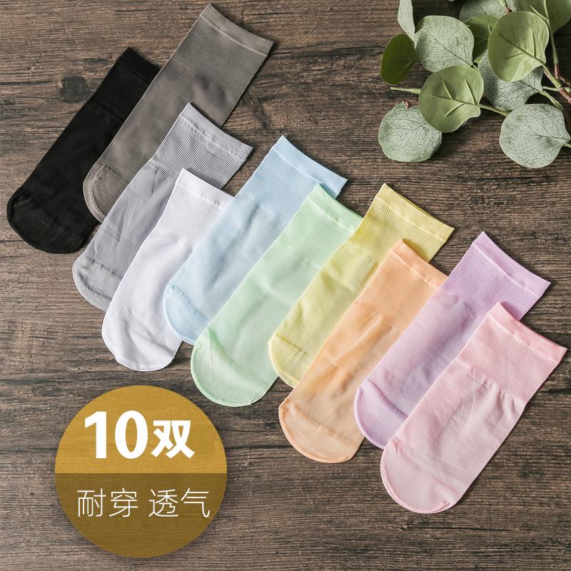 糖果色短丝袜 儿童袜子夏季薄款男女宝宝丝袜短袜白色婴儿袜子小孩糖果色水晶袜_推荐淘宝好看的糖果色短丝袜