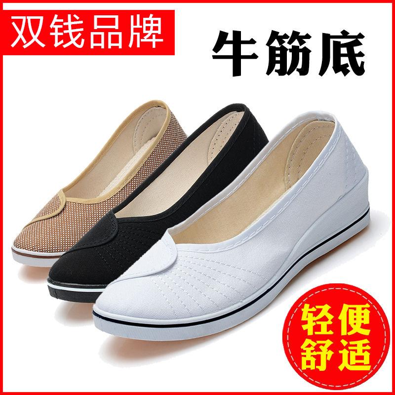 白色平底鞋 上海双钱护士鞋女白色坡跟平底美容鞋夏舒适工作鞋蓝色软底小白鞋_推荐淘宝好看的白色平底鞋