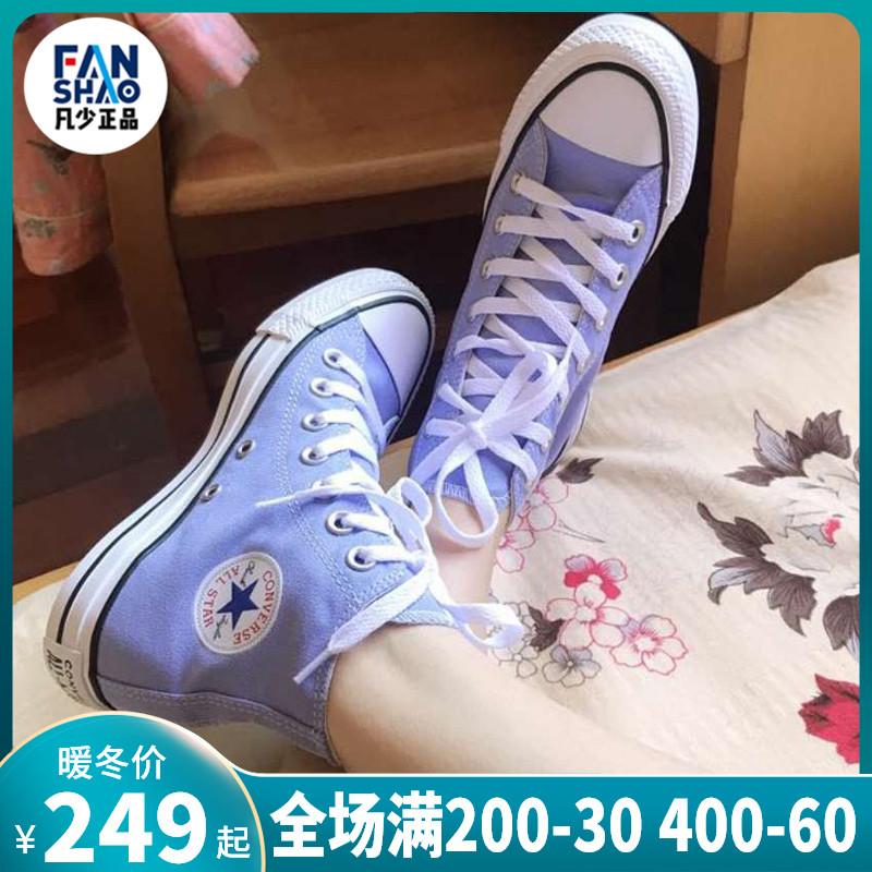 紫色高帮鞋 Converse匡威ALL STAR经典款紫色高帮王菲同款低帮帆布鞋160455c_推荐淘宝好看的紫色高帮鞋