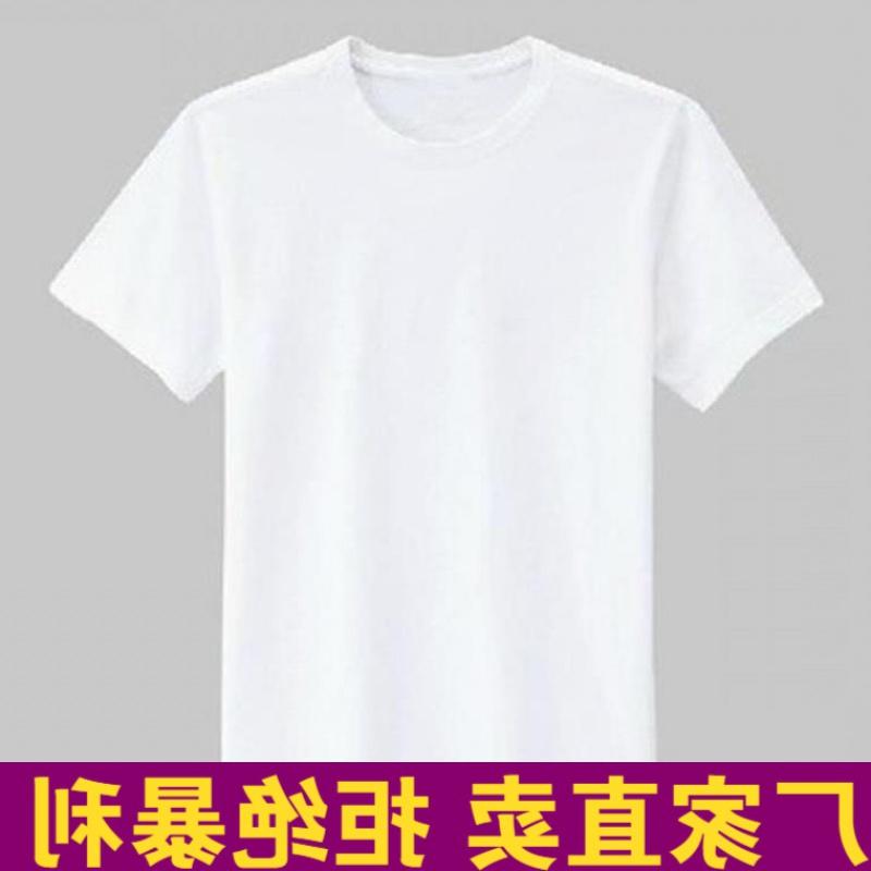 空白t恤 棉纯白色T恤男女短袖纯色圆领半袖空白体恤纯黑T恤老头衫打底衫_推荐淘宝好看的女空白t恤