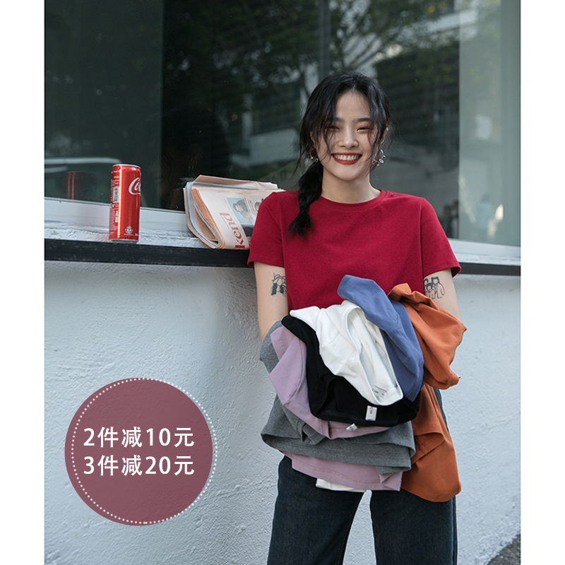 红色T恤 觅定 纯色纯白色红色t恤女夏修身短袖上衣打底衫内搭短款黑色灰紫_推荐淘宝好看的红色T恤