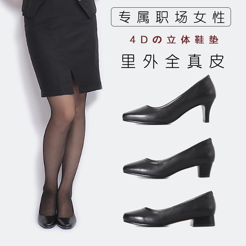 黑色单鞋 真皮软底高跟鞋方头职业工装气质空姐久站不累脚工作鞋女黑色单鞋_推荐淘宝好看的黑色单鞋