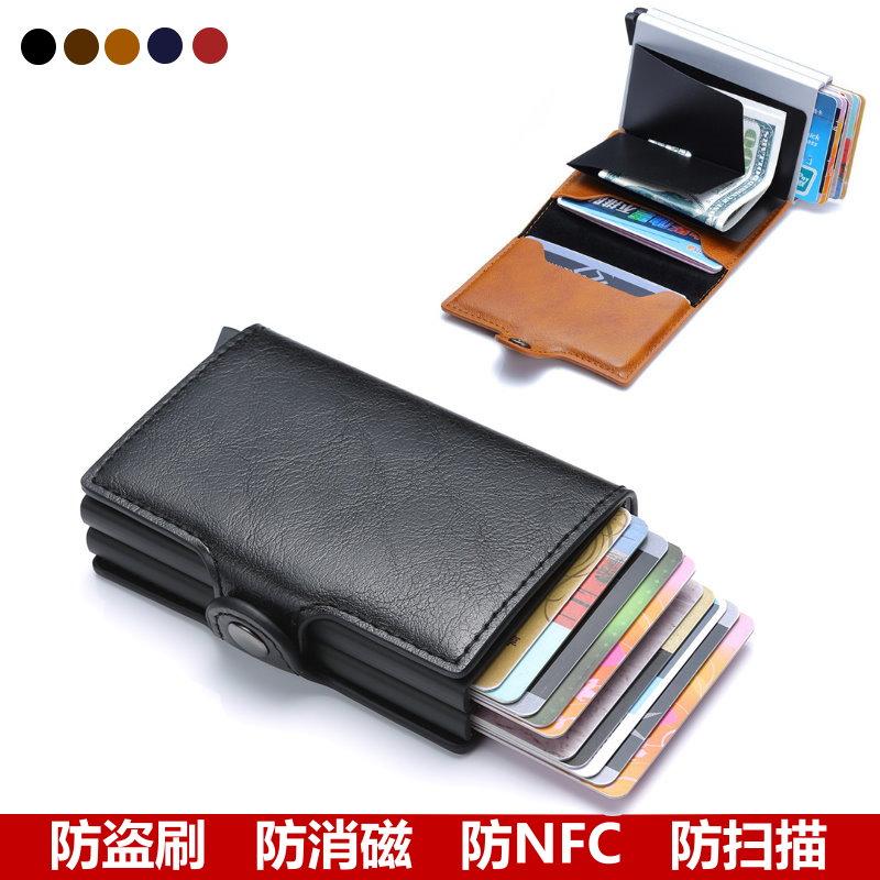 钱包 防盗刷双层铝盒皮金属钱包防消磁RFID弹出式卡包防NFC男女名片盒_推荐淘宝好看的女钱包