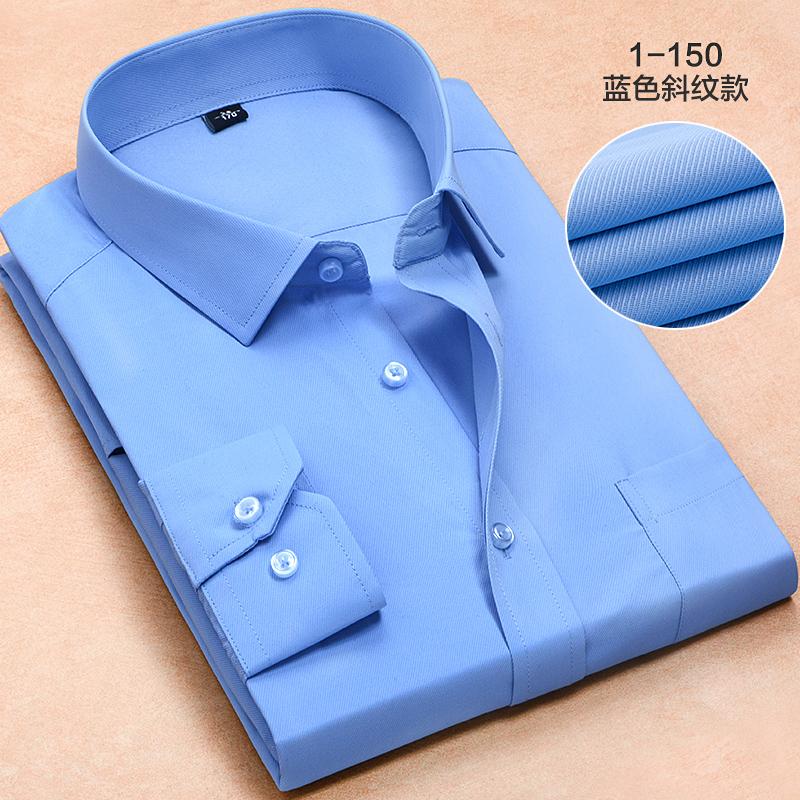 粉红色衬衫 秋季长袖衬衫男深蓝色商务职业工装斜纹衬衣男正装西装打底工作服_推荐淘宝好看的粉红色衬衫