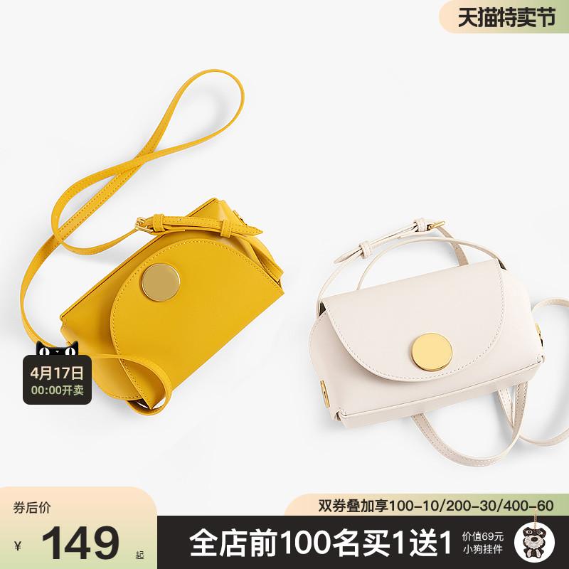 黄色斜挎包 mood妙迪2021夏天新款高级感真皮女包软皮洋气黄色单肩斜挎小包包_推荐淘宝好看的黄色斜挎包