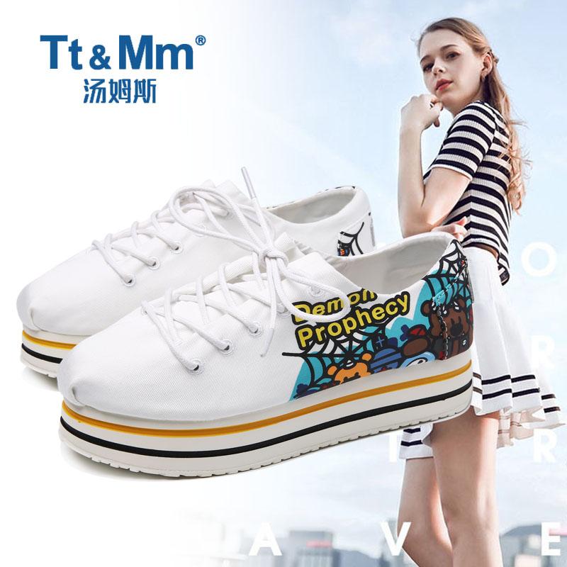 白色松糕鞋 Tt&Mm汤姆斯布鞋女厚底夏季薄款白色涂鸦百搭韩版潮流松糕帆布鞋_推荐淘宝好看的白色松糕鞋