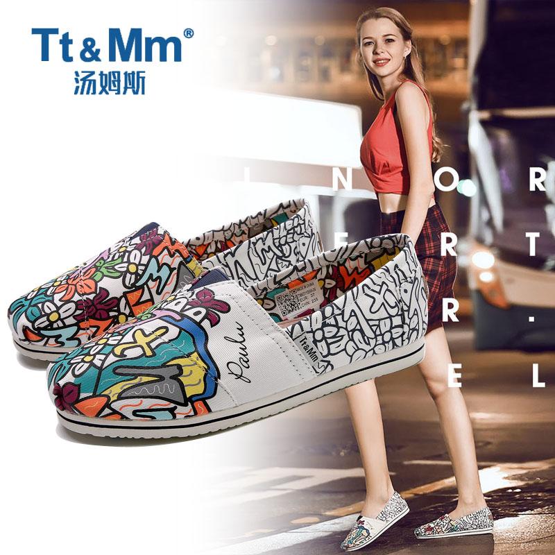 涂鸦帆布鞋 Tt&Mm汤姆斯女鞋春季韩版潮流涂鸦帆布鞋玛丽平底一脚蹬懒人布鞋_推荐淘宝好看的女涂鸦帆布鞋