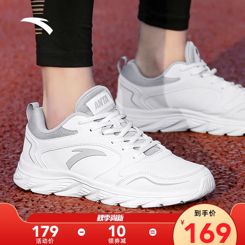 白色运动鞋 安踏运动鞋男鞋官网旗舰2021秋季新款正品皮面防水跑步白色休闲鞋_推荐淘宝好看的白色运动鞋