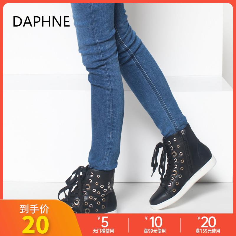 达芙妮高帮鞋 Daphne达芙妮欧美时尚舒适优雅潮款系带平底高帮女鞋_推荐淘宝好看的达芙妮高帮鞋