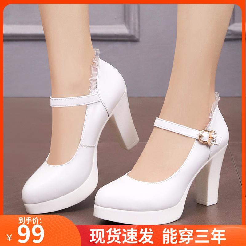 白色高跟鞋 2021春旗袍T台女鞋真皮高跟单鞋女粗跟防水台白色舒适走秀模特鞋_推荐淘宝好看的白色高跟鞋