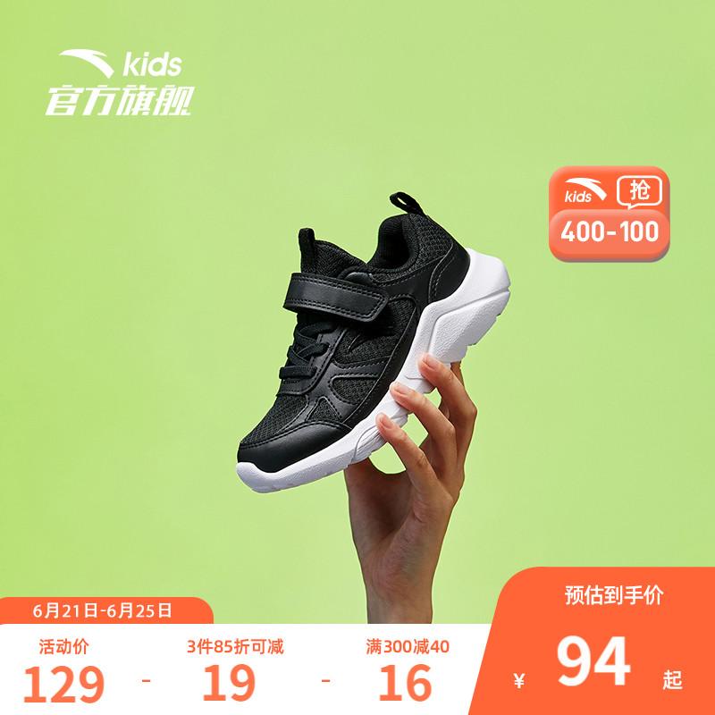 安踏运动鞋 安踏儿童运动鞋2021新款小白鞋男小童跑步鞋宝宝女童网面透气童鞋_推荐淘宝好看的女安踏运动鞋