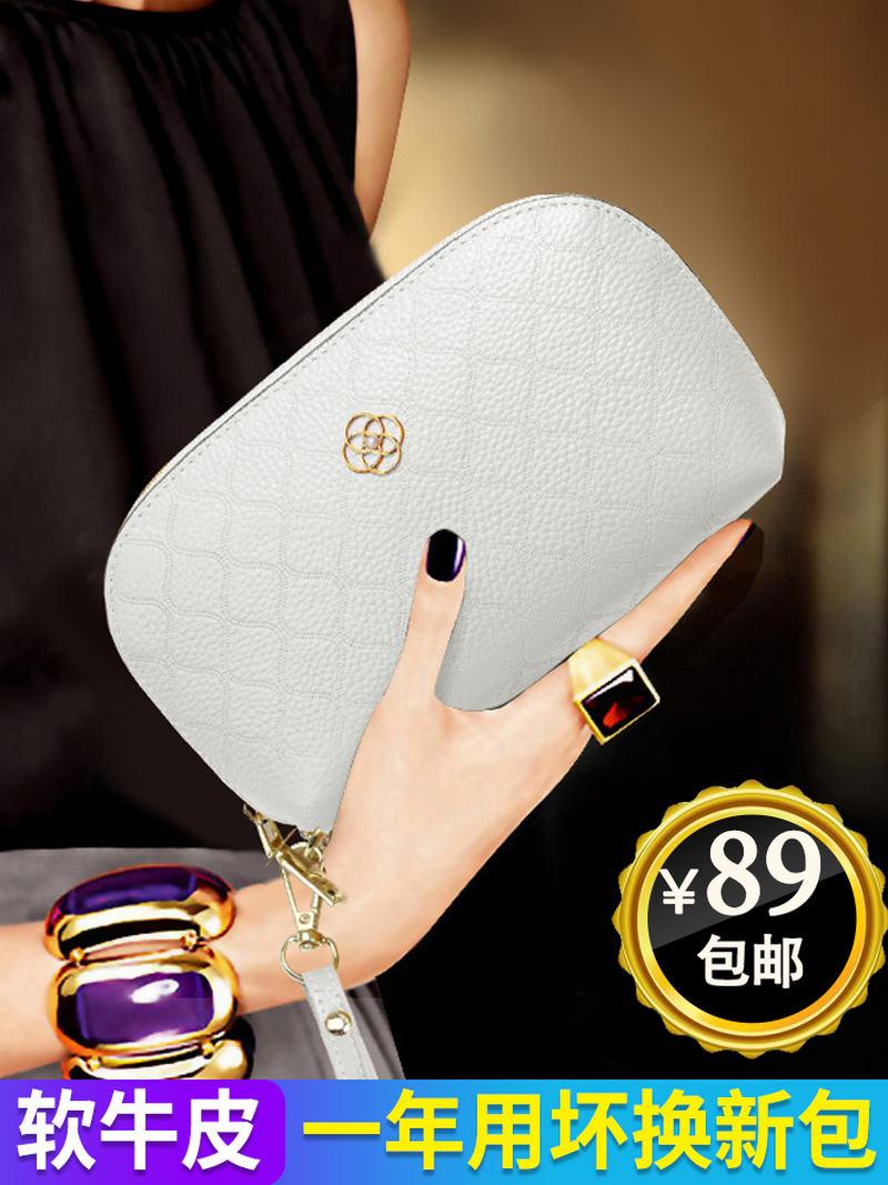 白色贝壳包 。2021韩国新款白色真皮小手包女气质大容量贝壳零钱包软牛皮手拎_推荐淘宝好看的白色贝壳包