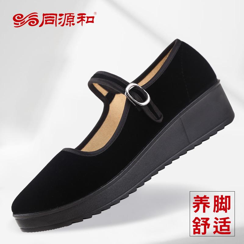 黑色坡跟鞋 同源和老北京布鞋女黑色中跟软底工作布鞋厚底坡跟防滑酒店上班鞋_推荐淘宝好看的黑色坡跟鞋