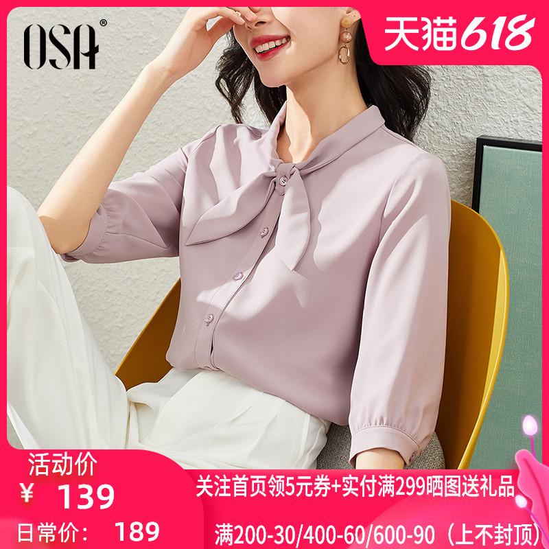 紫色衬衫 OSA欧莎紫色女士衬衫设计感小众短袖衬衣雪纺上衣夏季2021年新款_推荐淘宝好看的紫色衬衫
