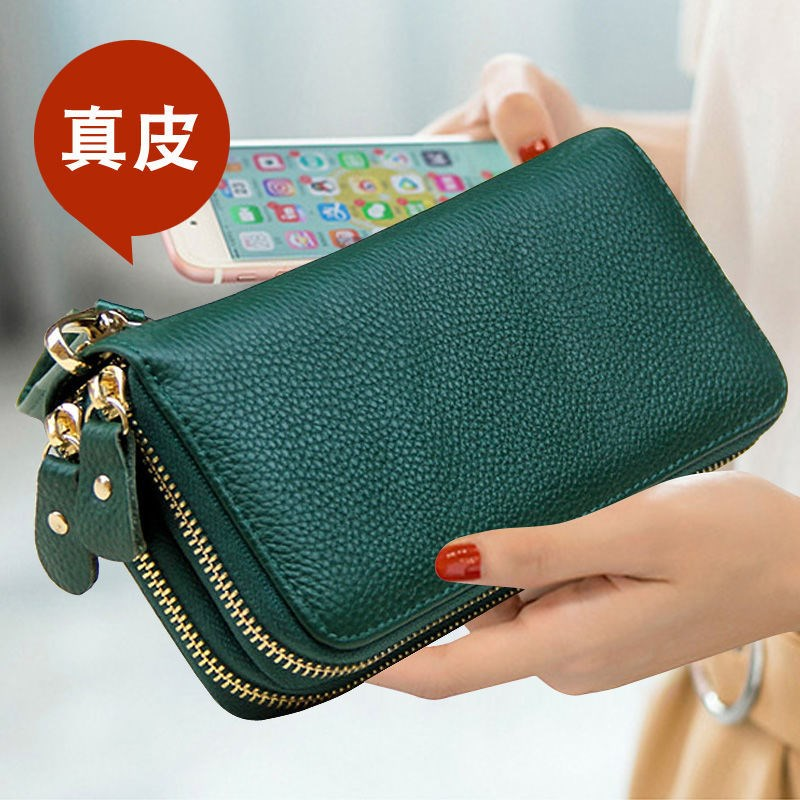 绿色手拿包 包包绿色手包女手拿钱包长款双拉链手机包卡位大钞夹头层牛皮_推荐淘宝好看的绿色手拿包