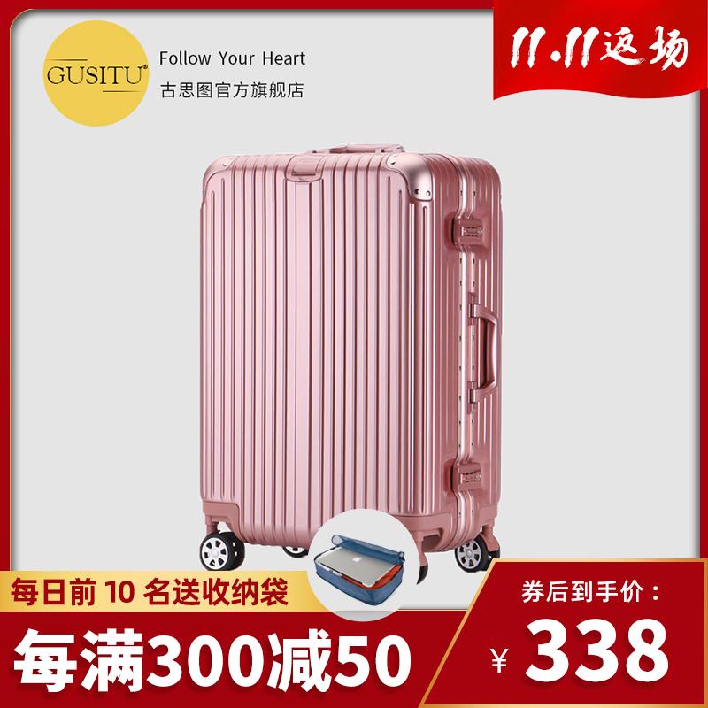 紫色复古包 古思图个性铝框拉杆箱万向轮旅行箱女行李箱男20 24 28寸复古箱包_推荐淘宝好看的紫色复古包