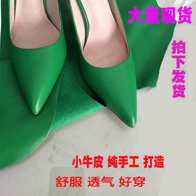 绿色单鞋 绿色高跟鞋秋冬时尚女尖头细跟气质底跟单鞋仙女风不累脚百搭性感_推荐淘宝好看的绿色单鞋
